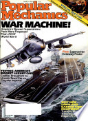 März 1990
