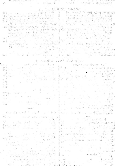 [merged small][ocr errors][ocr errors][merged small][ocr errors][ocr errors][ocr errors][ocr errors]
