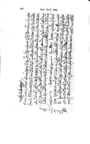 Seite 458